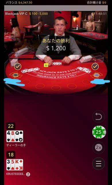 ベラジョンカジノバカラの勝ち画像7
