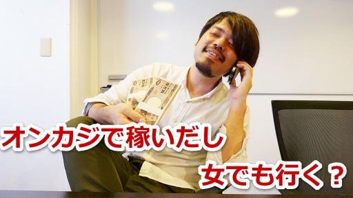 金を持って幸せそうな男1