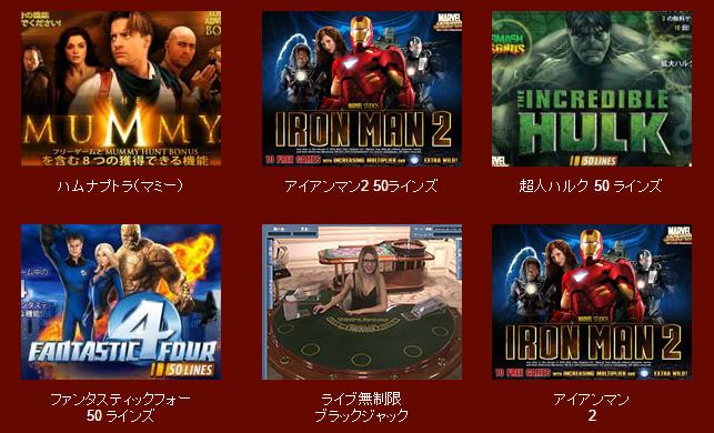 ジパングゲームの紹介画像