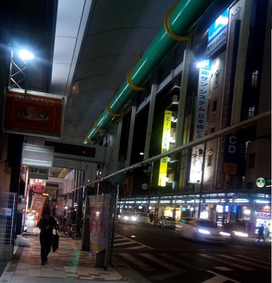 大阪日本橋画像