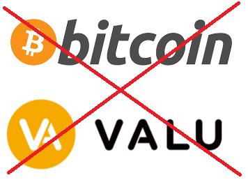 VALUビットコイン