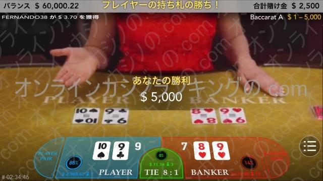 クイーンカジノ勝ち画像5000