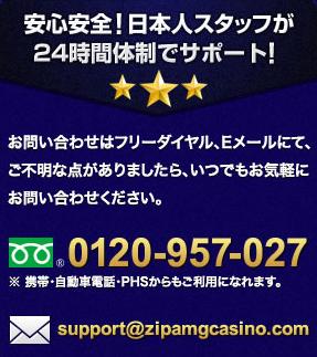 777baby(ハッピーベイビー)サポート