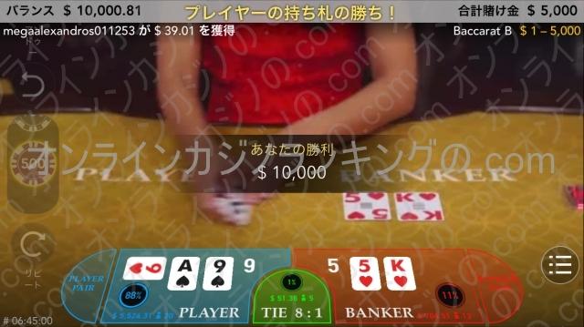 クイーンカジノ勝ち画像10000