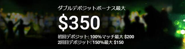 ゲーミングクラブカジノ入金ボーナス画像