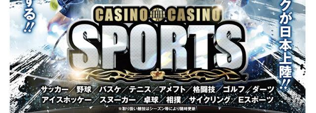 カジノカジノスポーツブック画像