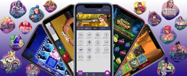 ワンダーカジノゲームプロパイダ画像
